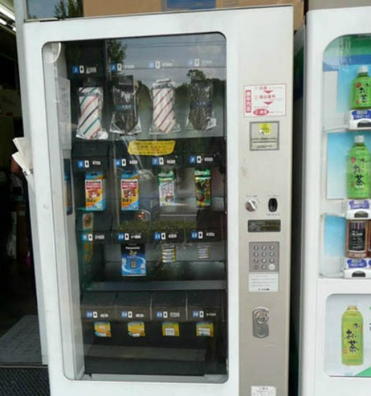 Tie Vending Machine