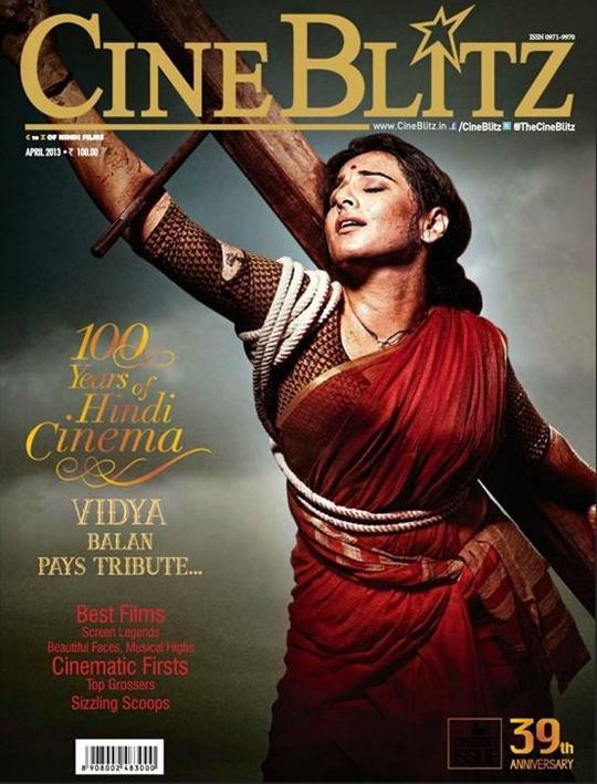 Vidya Balan on Cine Blitz