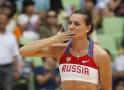 Yelena Isnbeyava (Russia; women's pole vault)