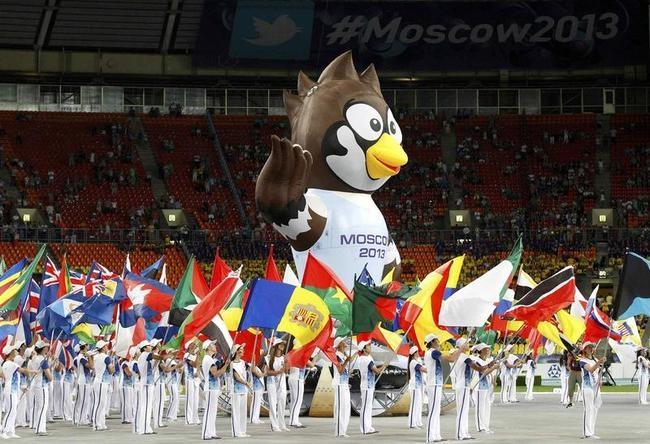 World Athletics Opening Ceremony