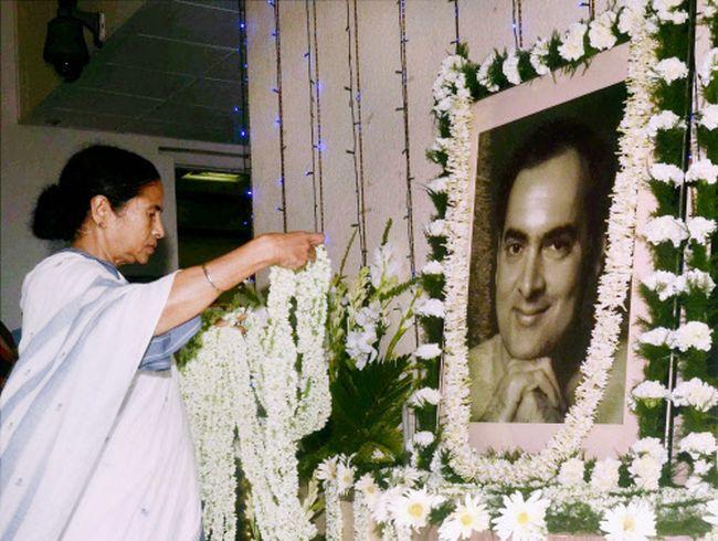 Rajiv Gandhi Anniversary