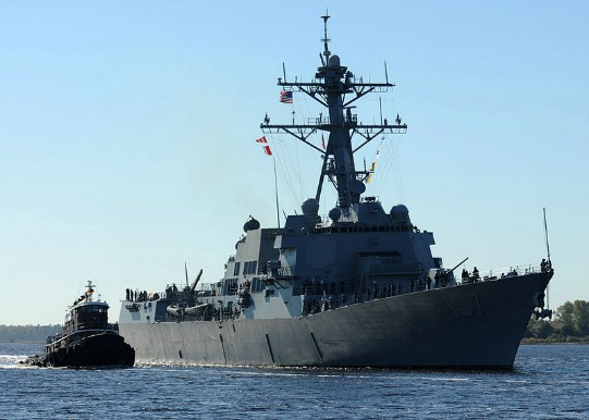 USS Gravely