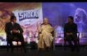 Waheeda Rehman, Amitabh Bachchan, A.R. Rahman