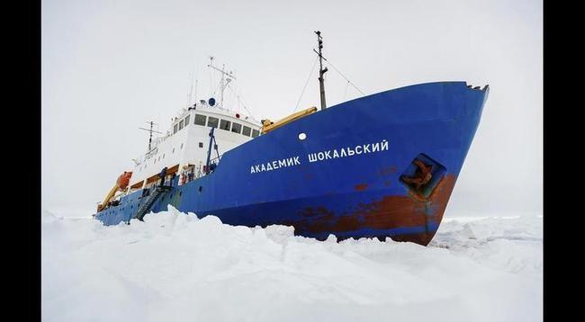 MV Akademik Shokalskiy