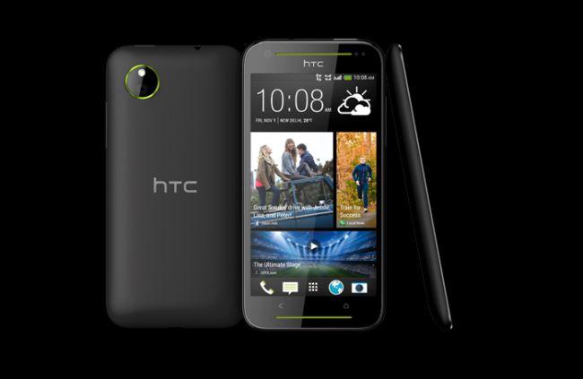 [開箱文] HTC Desire 816 (8G) 小8塑膠質感好 @ 山姆大薯 :: 痞 …_插圖