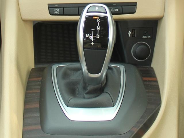 2013 BMW X1 gear selector