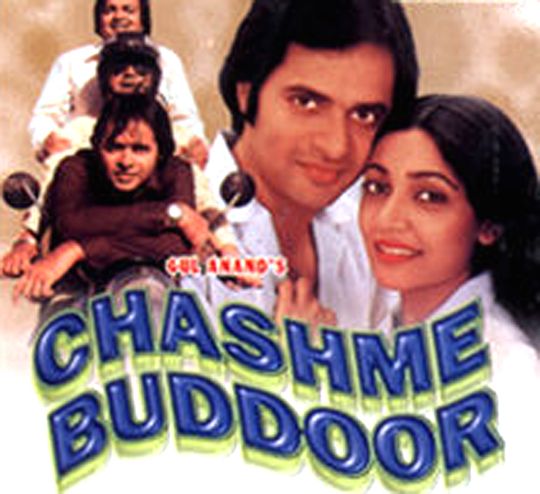 Moments from the original rom-com that have inspired David Dhawan to remake the classic film...