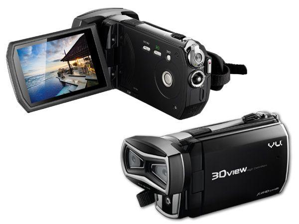 VU 3D camera