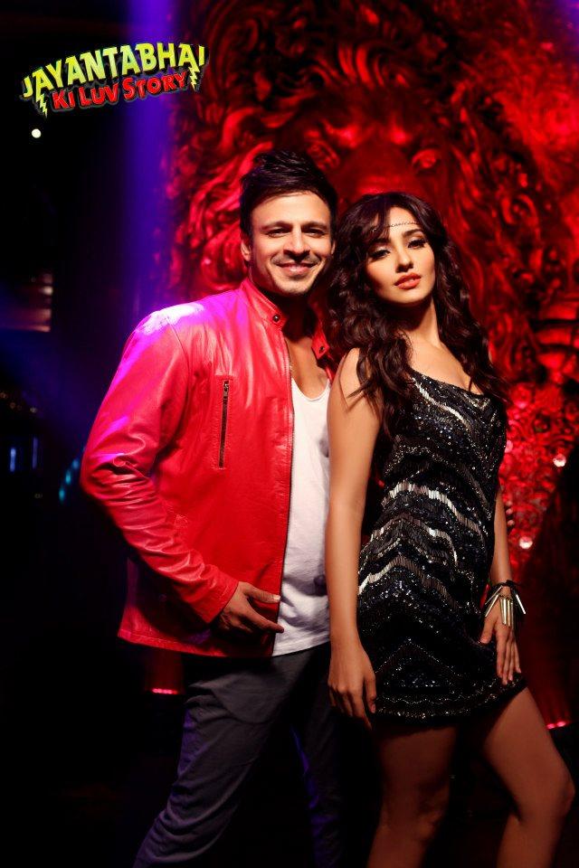 Neha Sharma, Vivek