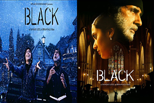 BLACKThe smartly crafted posters were an absolute visual delight! Right from the word go, Black made us sit up and take notice of its grandeur. Truly living up to its title, everything associated with the film boasted of an amazing sense of enigma – the one that has the viewers on the edge of their seats throughout the film. An ecstatic Rani and a puzzled Amitabh in a dark background with snow falling on them, signifies Bhansali's evocative intent behind his masterpiece.