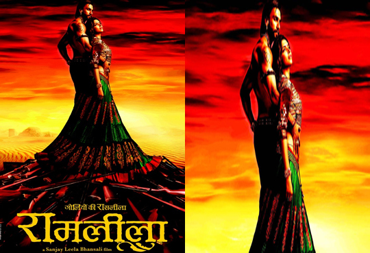 With Ram Leela's splendid first look, Sanjay Leela Bhansali continues to invest a lot in the appearances of his films' posters. Here's a peek at how his posters have maintained grandeur till date...RAM LEELAThe poster from Bhansali's kitty that's been trending like anything belongs to his upcoming Gujarati take on the celebrated Romeo-Juliet saga. Titled Ram Leela, the film's first poster look is as interesting as it could get. It clearly gives us a high. With a dusky backdrop, the two sizzlers give a passionate shot standing on a heap of guns. Ranveer's chiselled physique is as much a treat as Deepika's rustic makeover. The first look has certainly piqued our curiosity about the filmmaker's big creation, story of which has been kept under wraps.