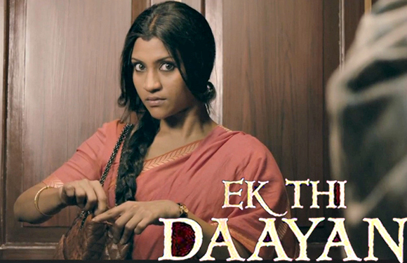 Konkona Sen Sharma - The actual 'daayan' of the movie was Konkona Sen Sharma – and although the movie was not one of the best this year, Konkona Sen Sharma sent right shivers up the audience's spine as a witch disguised in a khadi sari-clad mysterious woman with kohl-lined eyes. Evil as they come!