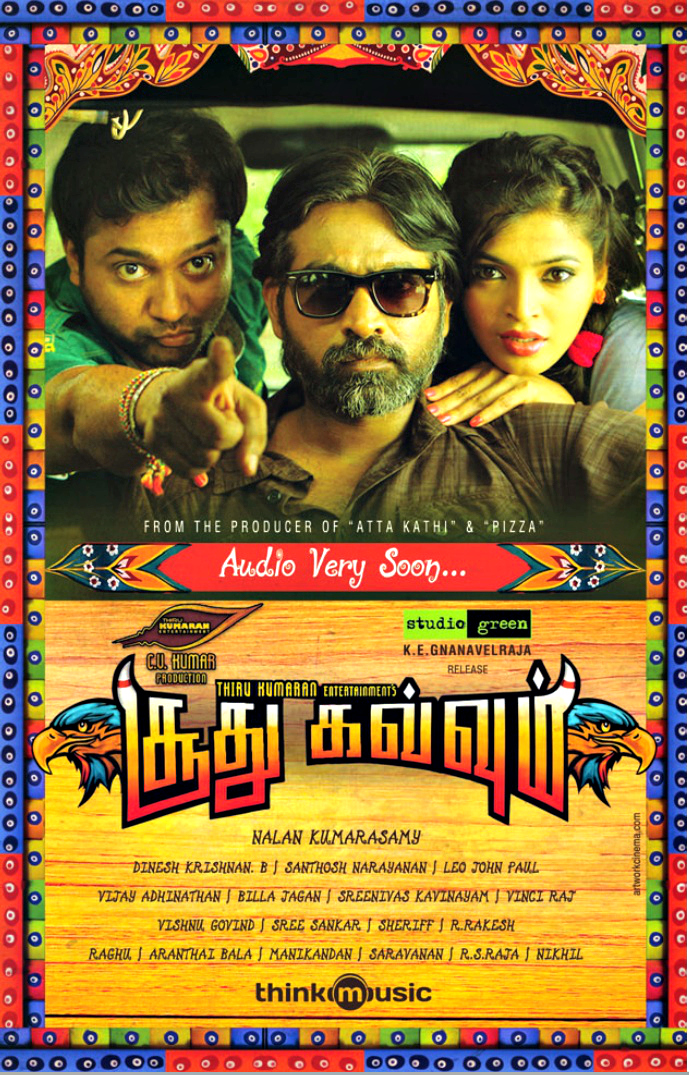 Soodhu Kavvum: Made by debutant Nalan Kumarasamy, the low-budget dark comedy is undoubtedly the best caper film in the history of Tamil cinema. Crudely funny and creative are words that one can associate with this film, which revolves around four aimless, unemployed individuals who end up in a botched up kidnapping plot. It's one of those films that's not made keeping in mind any particular section of the audiences.