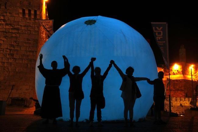 Jerusalem Festival of Light