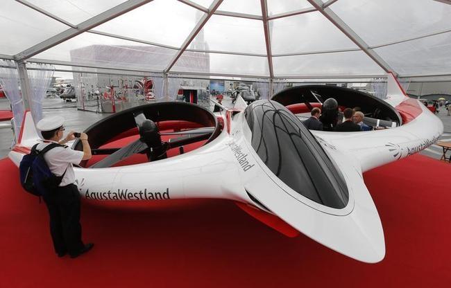 AgustaWestland Project Zero