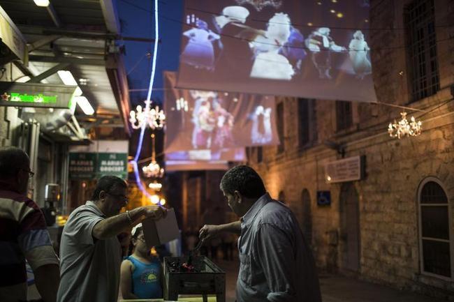 Jerusalem Festival of Lights