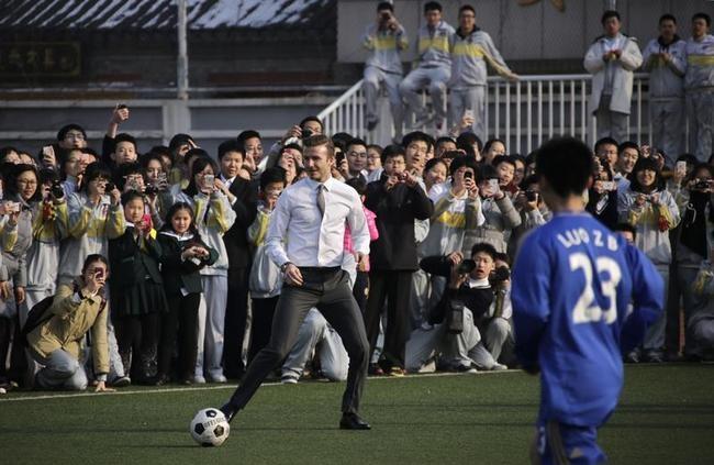 David Beckham's Charm Floors China