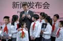 David Beckham's Charm Floors China