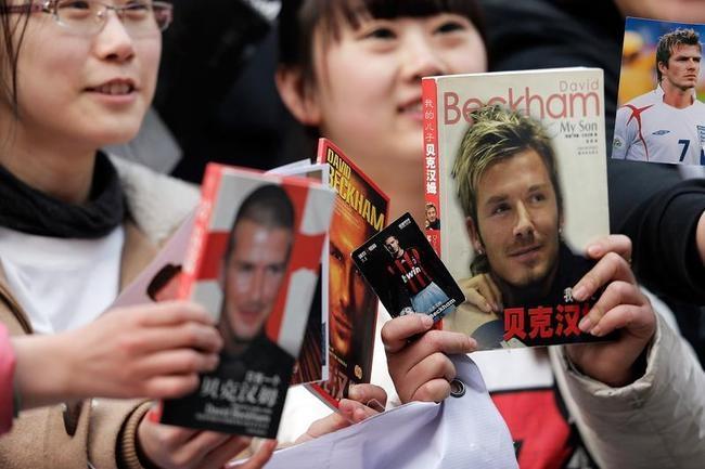 David Beckham Visits Beijing Guo'an Football Club