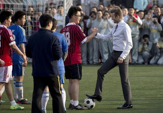 David Beckham Visits Beijing Guo