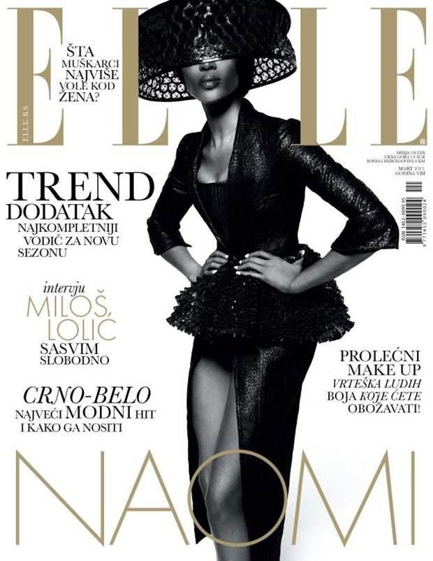 British model Naomi Campbell