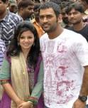 MS Dhoni & Sakshi Rawat