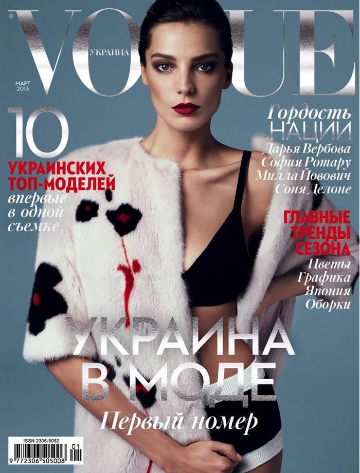Ukrainian model Daria Werbowy