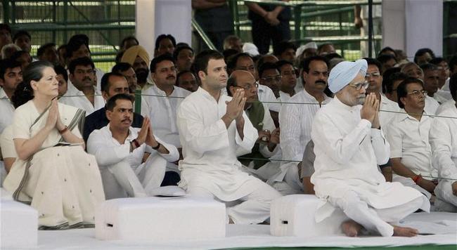 Prayer meeting on Rajiv Gandhi