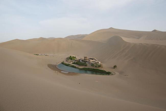 Spellbinding Dunhuang