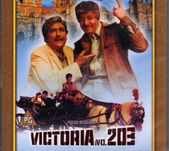 Victoria No. 203 (1973)