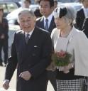 Akihito, Michiko