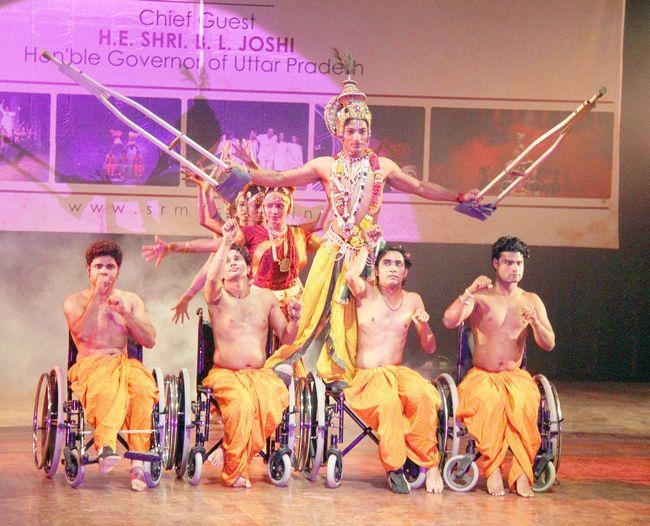 Sangeet Natak Akademi