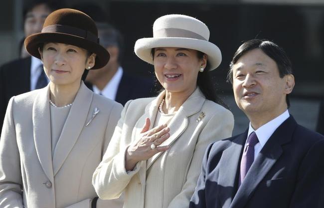 Naruhito, Masako, Kiko