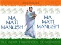 Maa, Mati, Manush