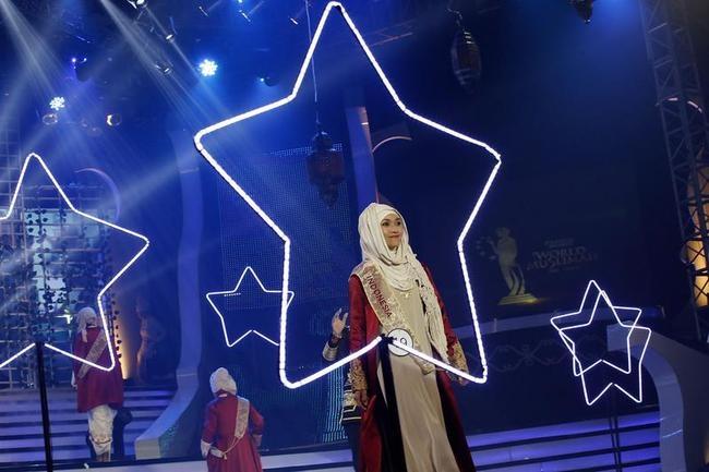 Miss Muslimah Beauty Pageant
