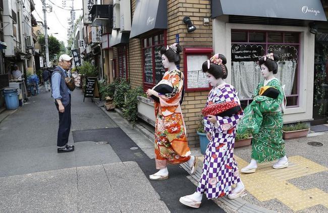 Life at Tokyo