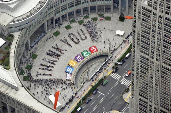 Japan Celebrates 2020 Olympics