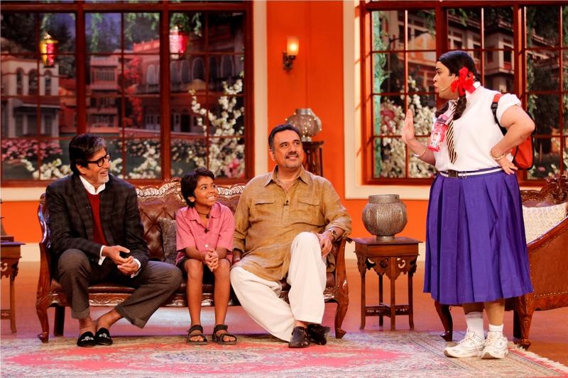 Amitabh Bachchan, Parth Bhalerao, Boman Irani, Palak
