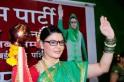 Rakhi Sawant campaigns