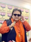 Bappi Lahiri campaigns