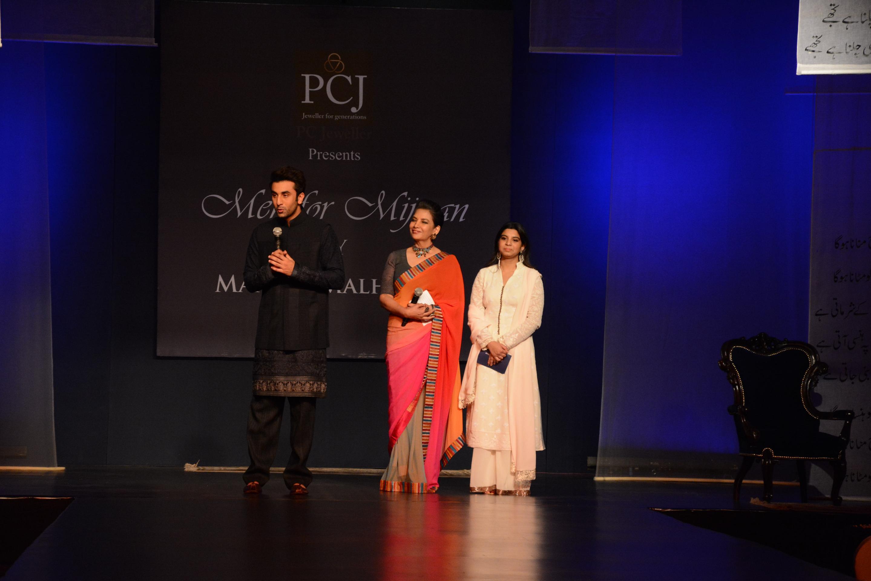 Ranbir Kapoor, Shabana Azmi, Namrata Goyal