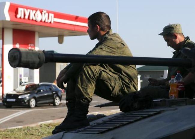 Ukraine Border