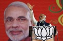 Narendra Modi's Meerut Rally