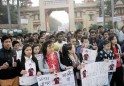 BHU students protest