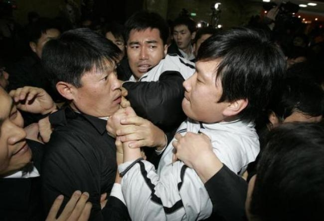When Politicians Fight: PICS
