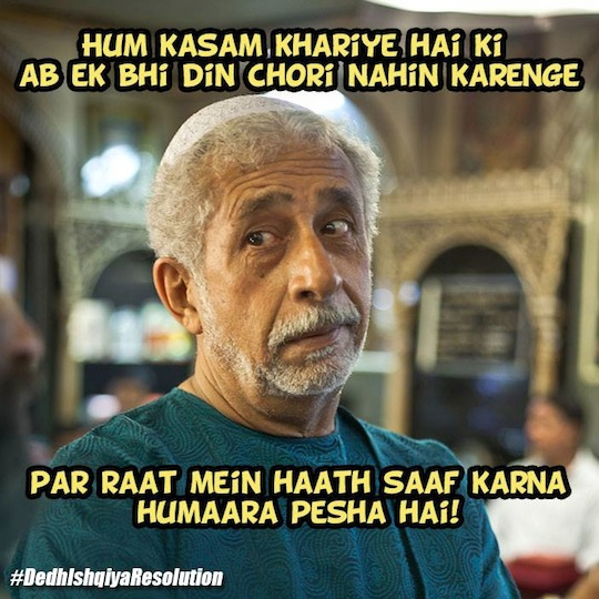 In an industry where diplomacy rules, Naseeruddin Shah remains as frank as ever. Indiatimes.com spoke to Naseeruddin Shah about his new film Dedh Ishqiya, in which he romances Madhuri Dixit and reunites with his partner in crime from the hit prequel.