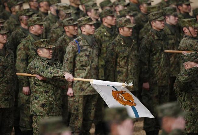 Japan Showcase Military Strength
