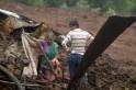 Landslide in Pune