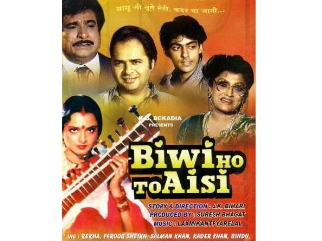 1. Salman Khan – Biwi Ho to  Aisi (1988)