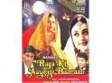 7. Rani Mukherjee - Raja Ki Aayegi Baraat (1997)
